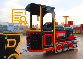 electric trackless train certficates  home electric trackless train certficates 350x250